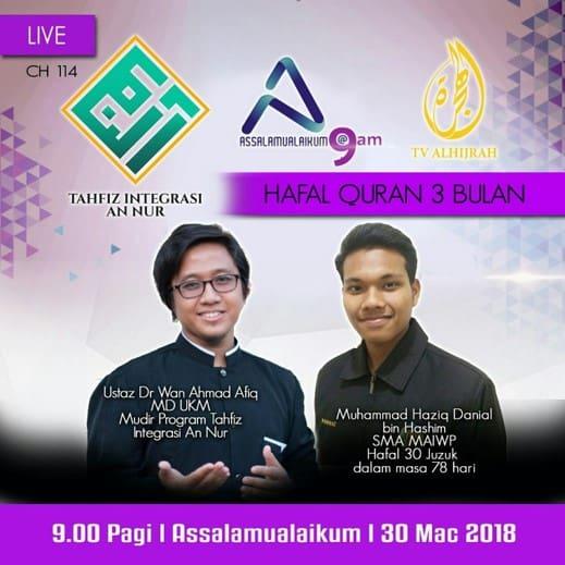 TV Al- Hijrah - Hafal Quran 3 Bulan
