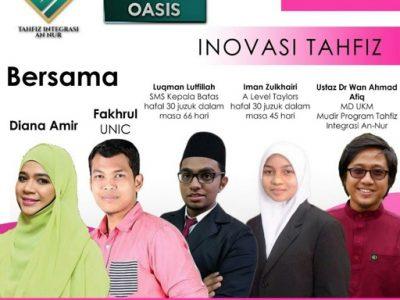 Astro Oasis - Inovasi Tahfiz