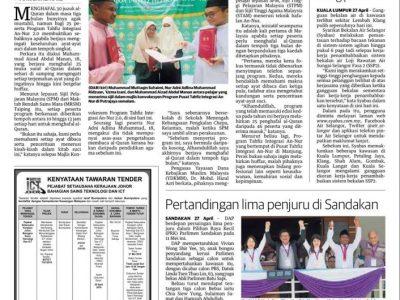 Hafal 30 Juzuk Dalam 3 Bulan - Mingguan Malaysia
